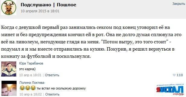 seks-devushki-konchayut-v-rot-muzhikam