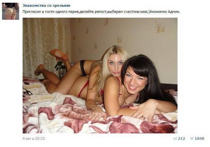 poznakomilsya-v-internete-so-zreloy-porno