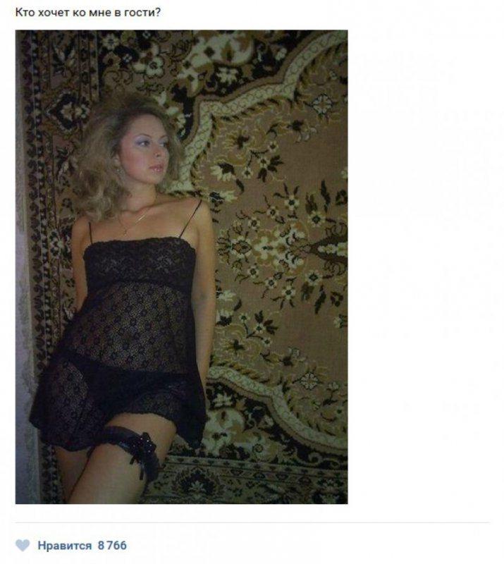 Томске дамы хотят секса 179