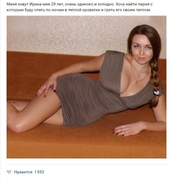 Порно женщина в соку хочет секса