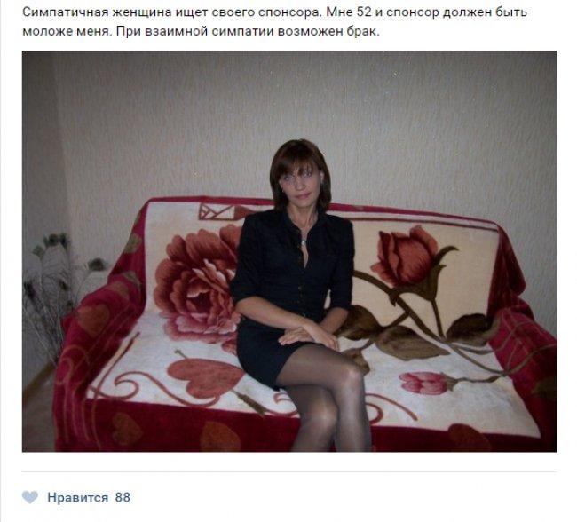 Томске дамы хотят секса 19