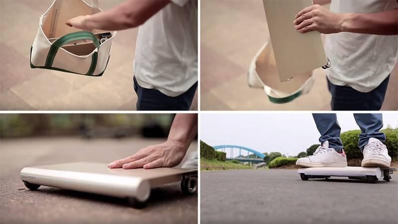 Транспортное средство, которое поместится в твою сумку