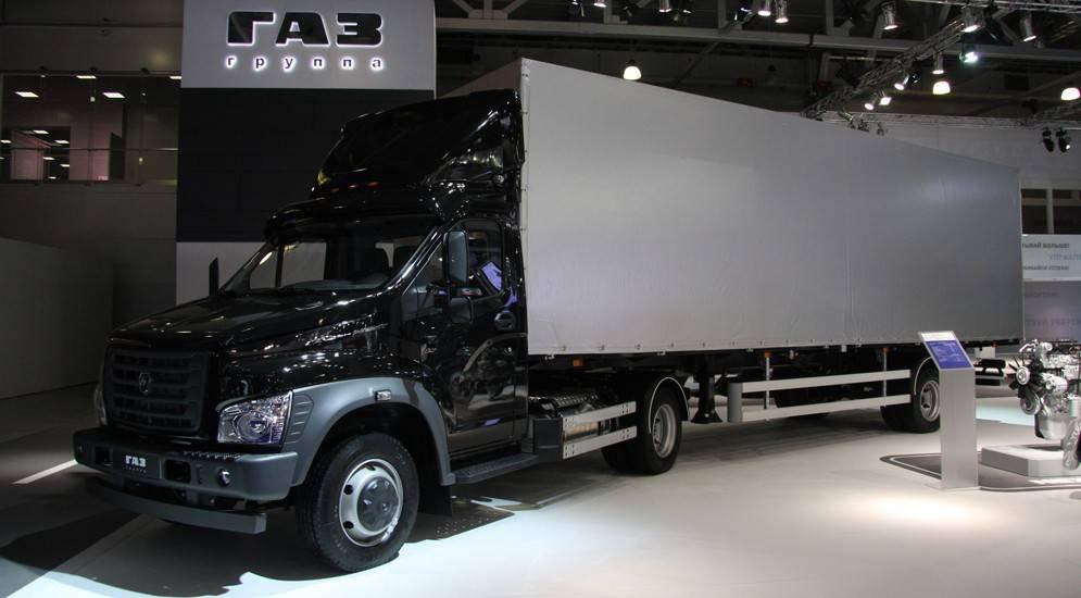 Группа ГАЗ представила новые версии линейки Next