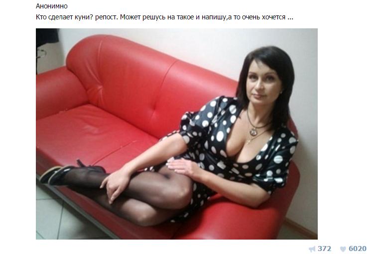 Женщины которые хотят секса город славянск ничем