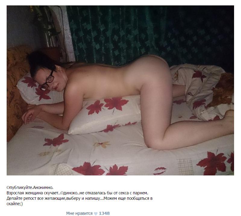 номера указанием телефона знакомства секса для с