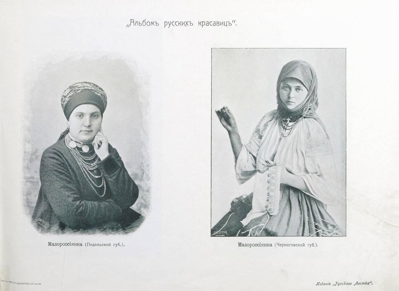 Фотоальбом русских девушек 15 фотография