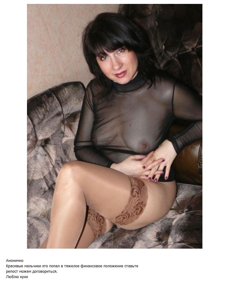 Проститутка в нурлате