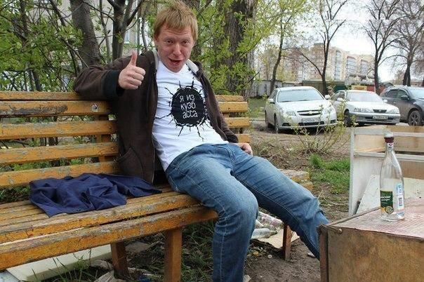 Спившиеся молодые парни россия