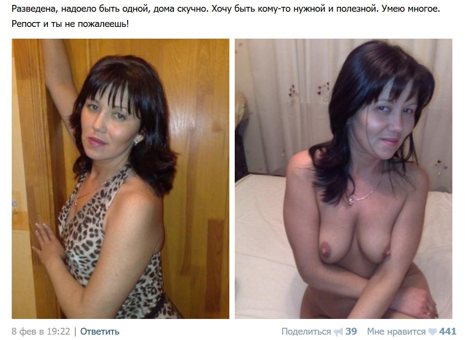 секс вайф-объявления с номером телефона г казань - 7