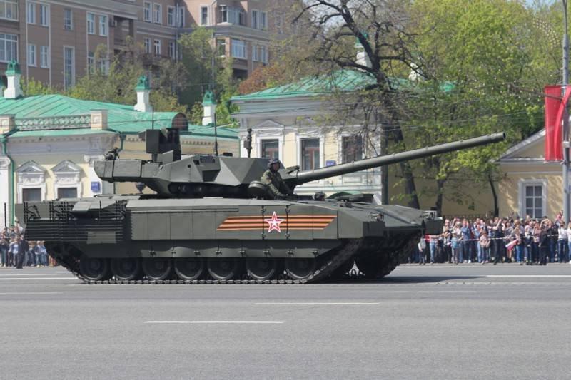 1456294195 armata t 14 3