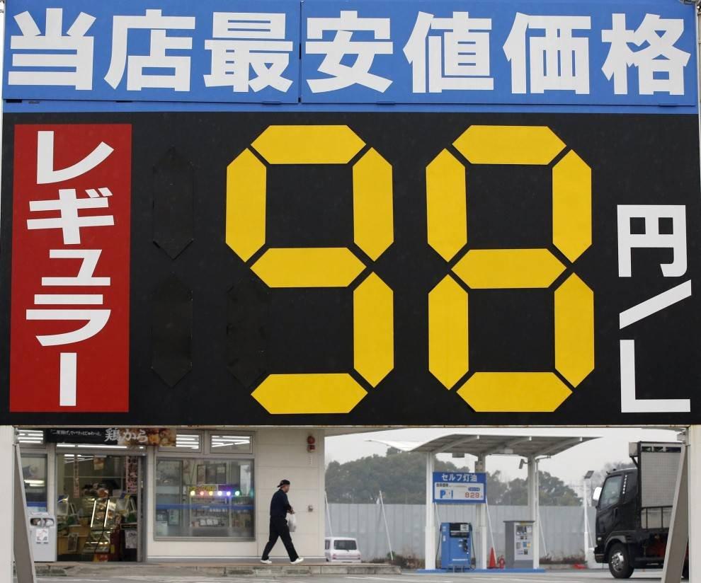 1457418567 ceny na benzin v raznyh stranah mira 7