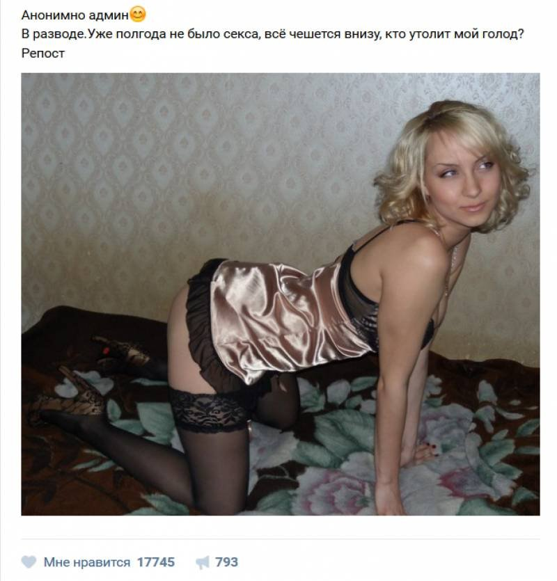 секса челябинск знакомства для веб