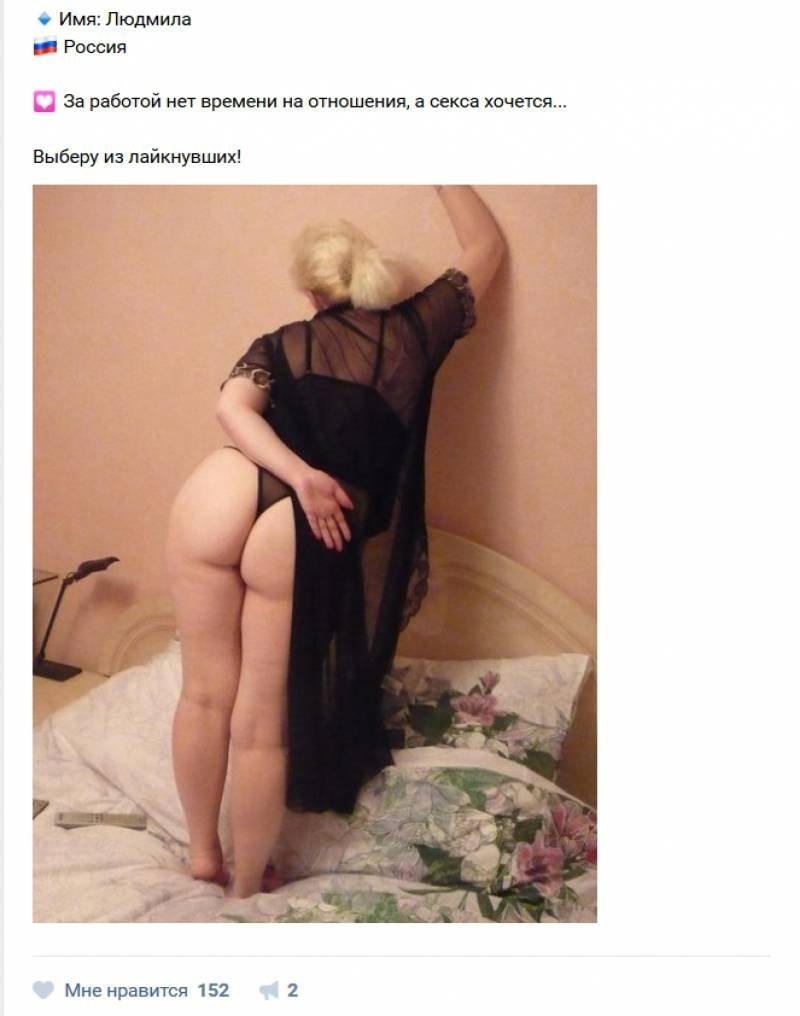 от форум интим предложения женщин