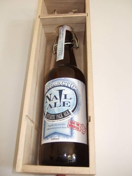 Самое дорогое пиво в мире