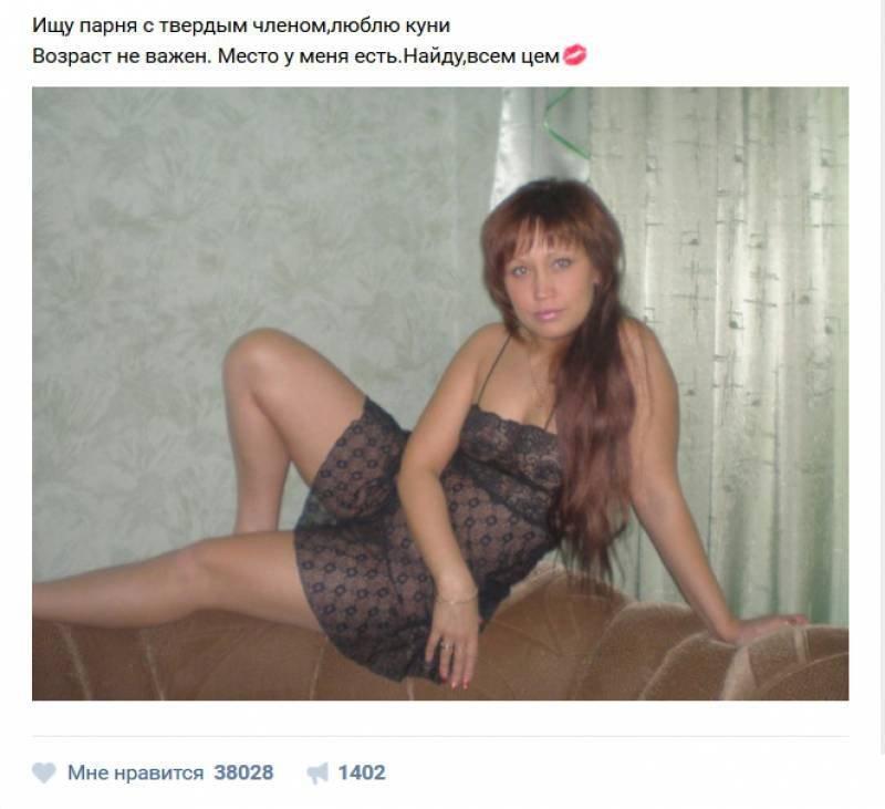 Женщины вологда одинокие для секса