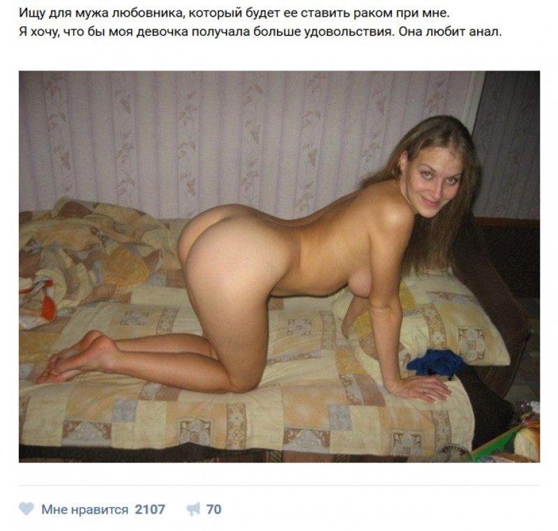 Женьщины хотят секса