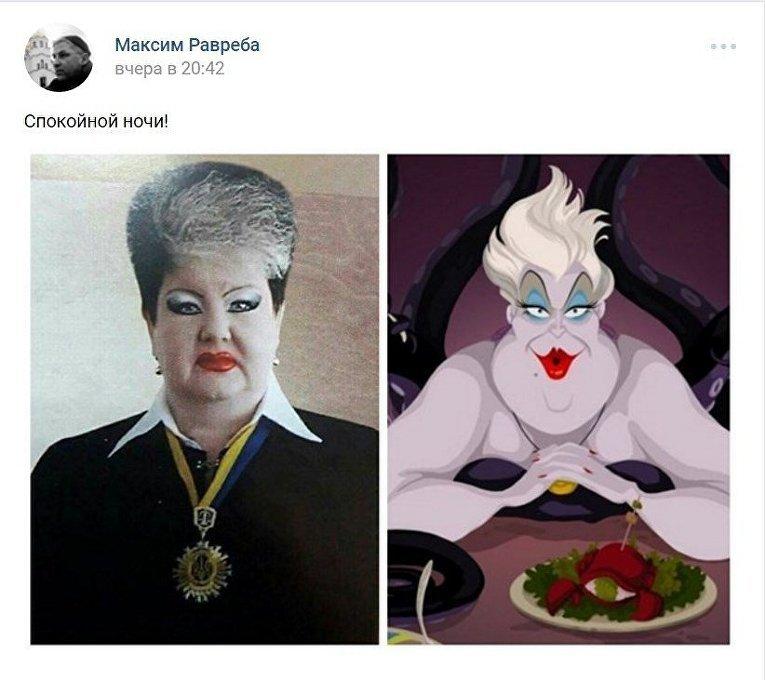 украины завоевывают алла бандура фотожаба чтоб всегда