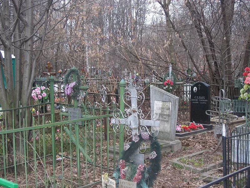 Чалтырское кладбище список захоронений полный