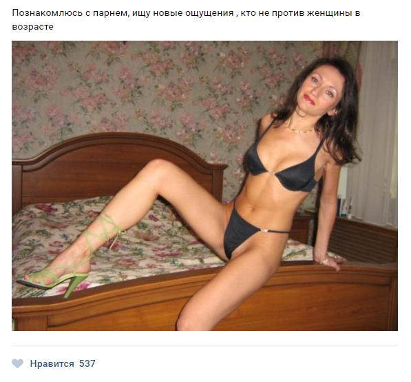 Знакомства и секс в Орехово-Борисово Москва