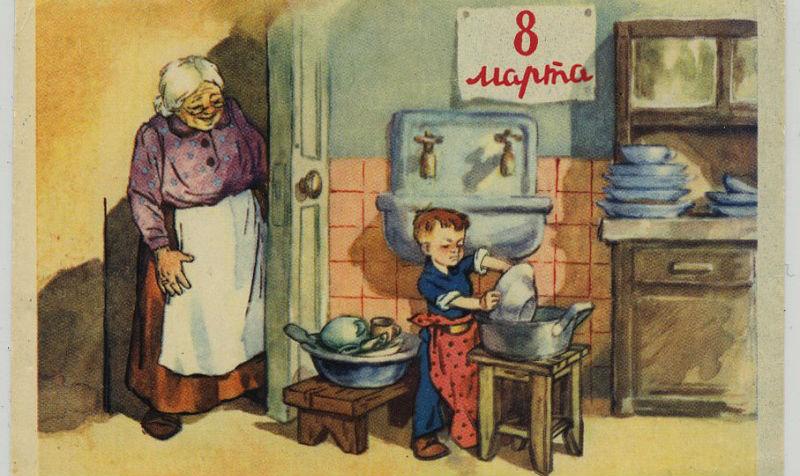 старые фото открытки