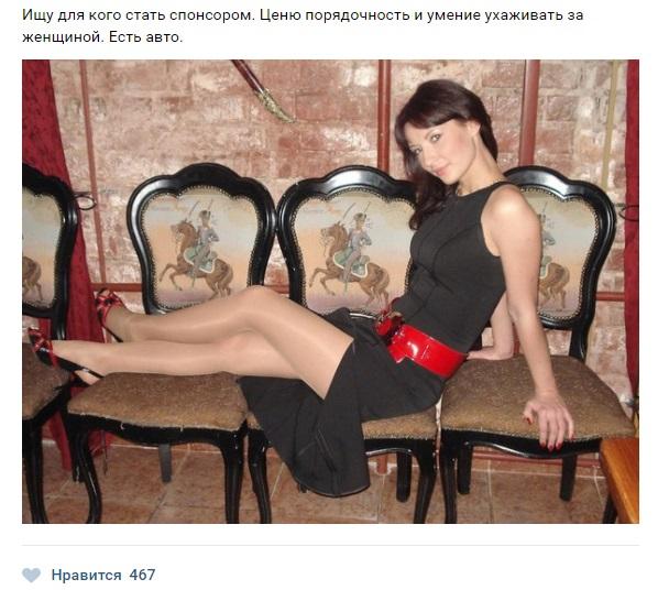 Фото Секса С Девушками В Чулках Русское