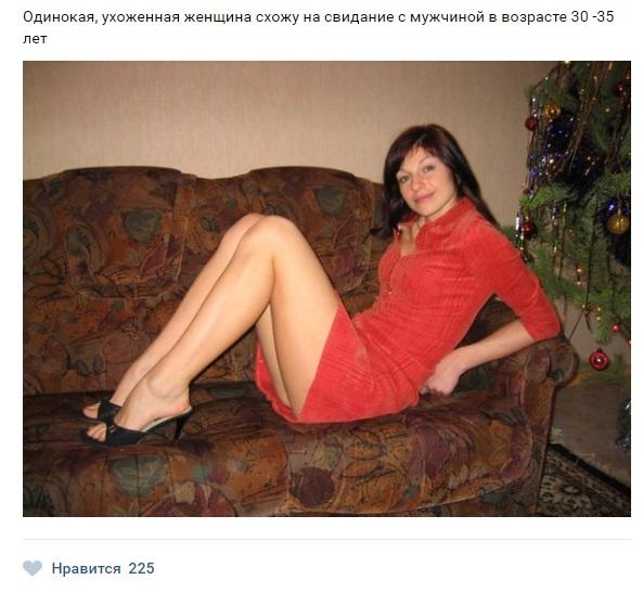 Пышные бабы достойные секса порно фото