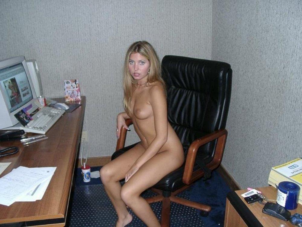 фото девушек голых в офисе временем просьбы