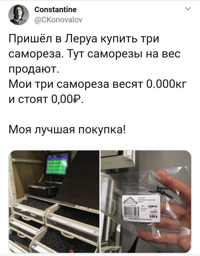 1578837875_kommentarii-iz-socialnyh-sete