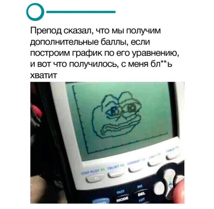 1578837879_kommentarii-iz-socialnyh-sete