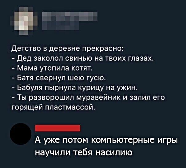 1578837890_kommentarii-iz-socialnyh-sete