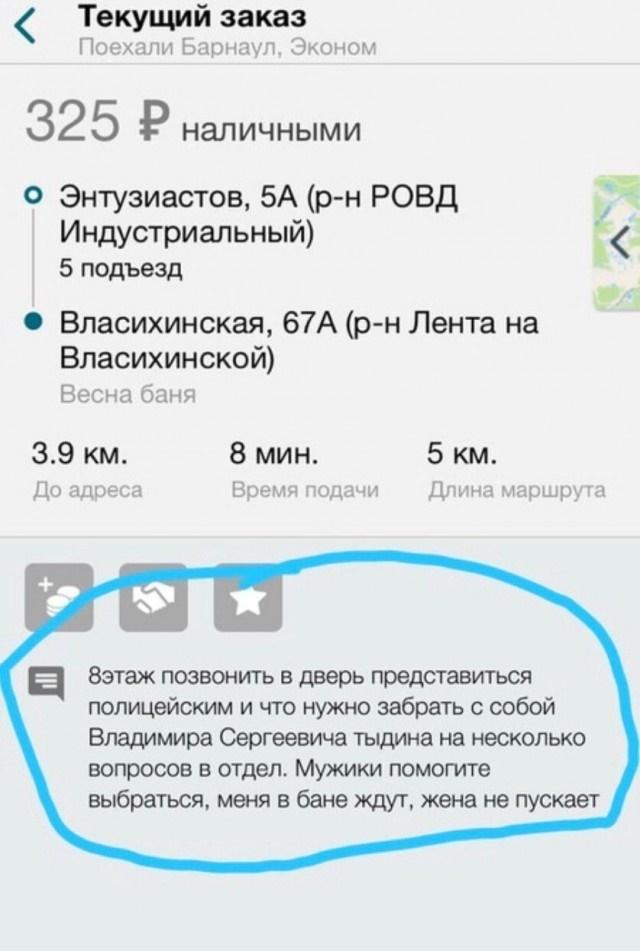 1578837902_kommentarii-iz-socialnyh-sete