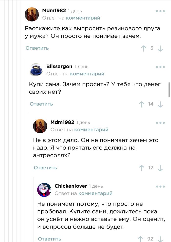 1578837905_kommentarii-iz-socialnyh-sete