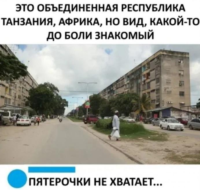 1578837906_kommentarii-iz-socialnyh-sete