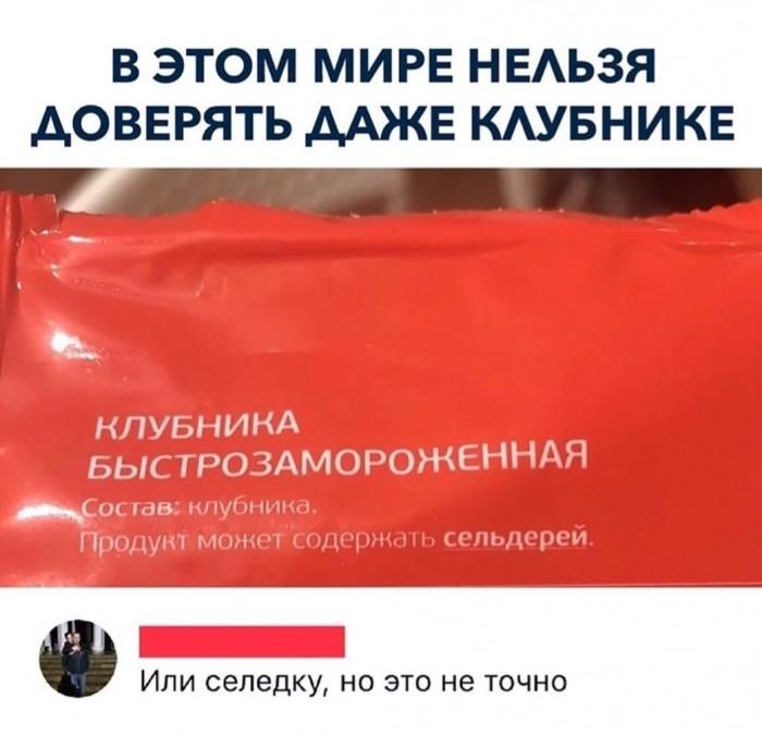 1578837912_kommentarii-iz-socialnyh-sete