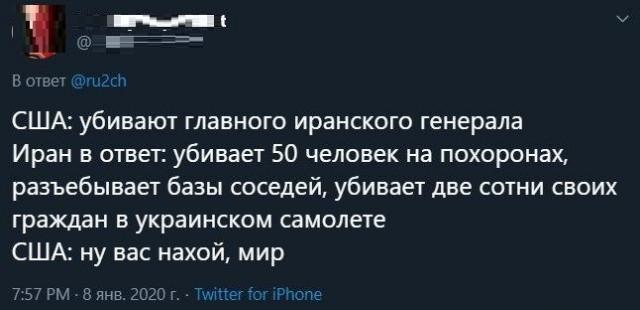 1578837917_kommentarii-iz-socialnyh-sete