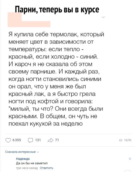 1578837919_kommentarii-iz-socialnyh-sete