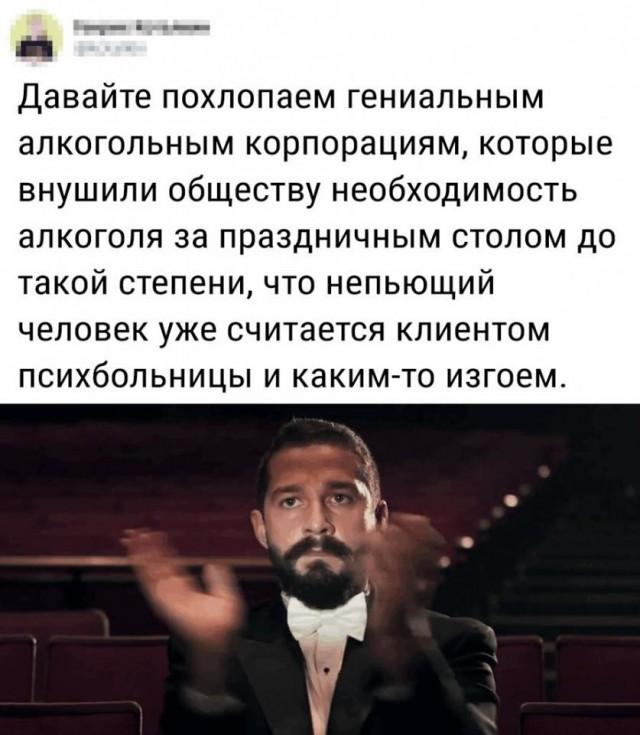 1578837922_kommentarii-iz-socialnyh-sete