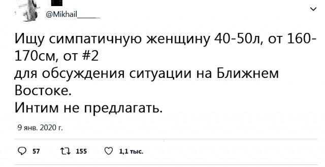 1578837946_kommentarii-iz-socialnyh-sete