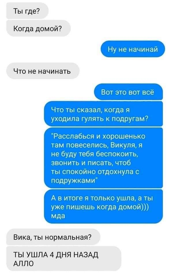 1578837953_kommentarii-iz-socialnyh-sete
