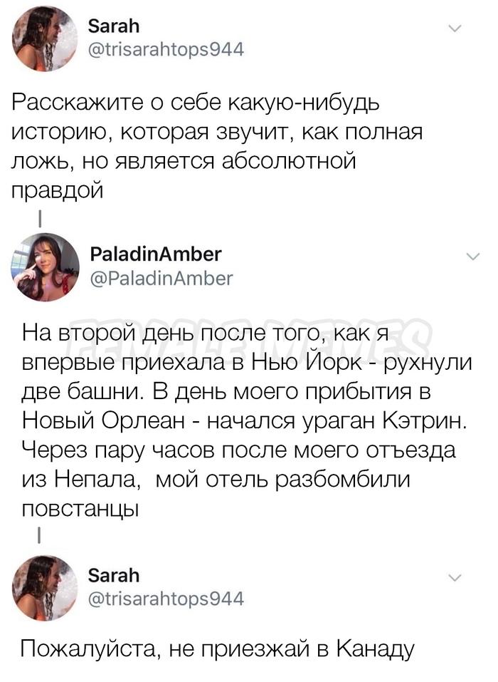 1578837963_kommentarii-iz-socialnyh-sete