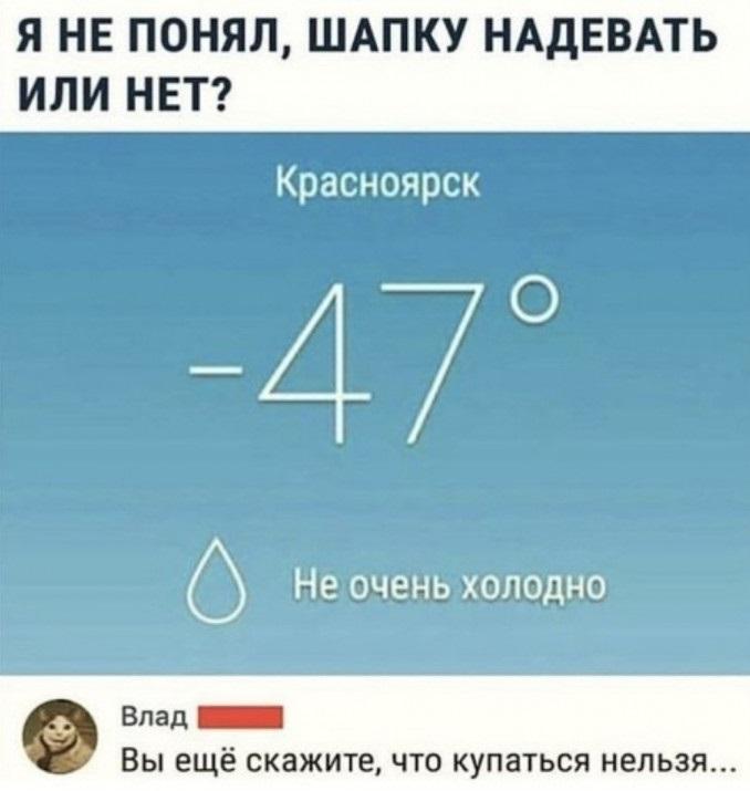 1578837966_kommentarii-iz-socialnyh-sete