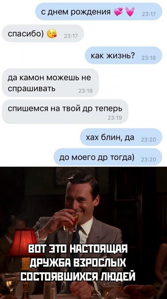 1579083410_13795878.jpg