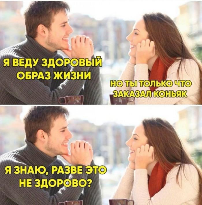 1579083426_13795659.jpg
