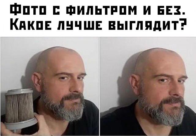 1579083471_13796401.jpg
