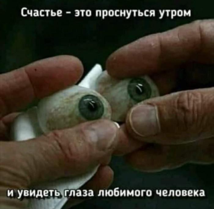 1579257943_13873641.jpg