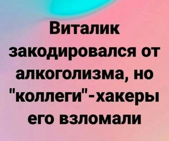 1579257946_13877134.jpg
