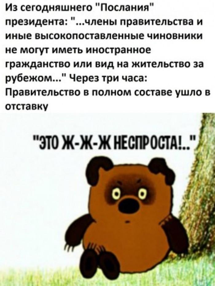 1579257967_13873640.jpg