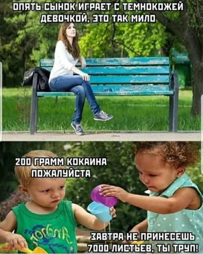 1579257997_13877659.jpg