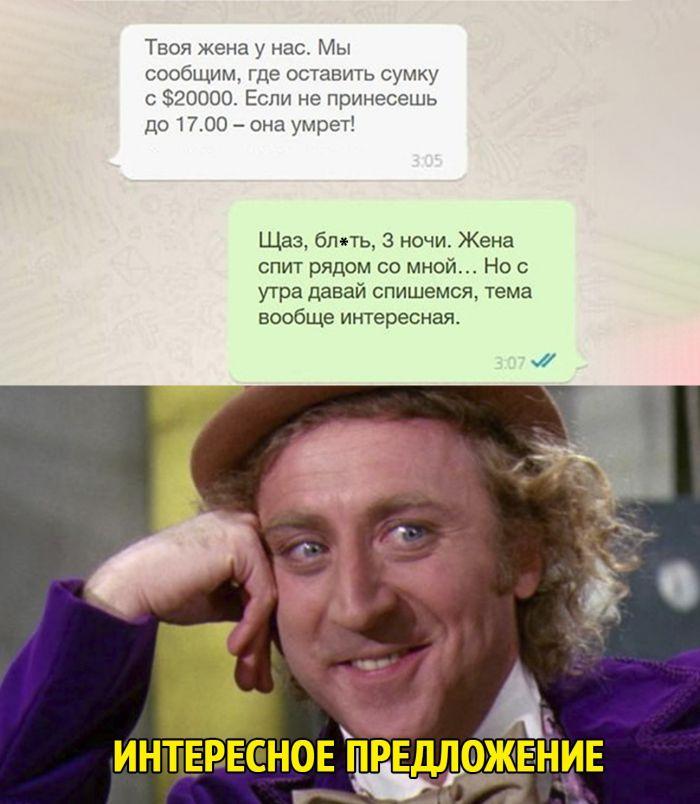 1578837881_kommentarii-iz-socialnyh-sete