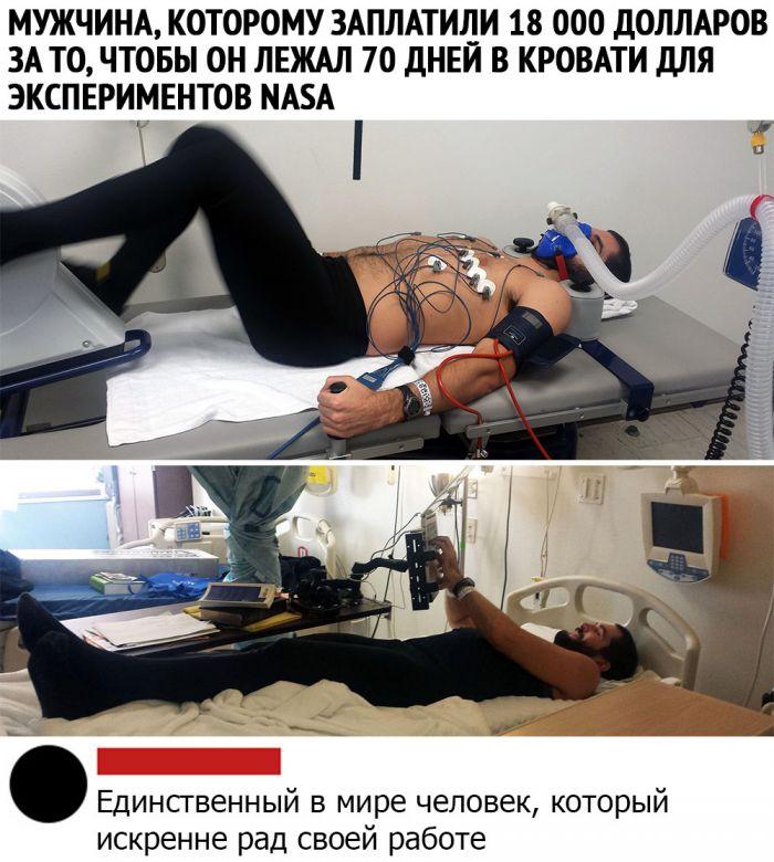 1578837950_kommentarii-iz-socialnyh-sete
